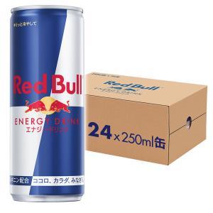 目覚まし、やる気の1本に。250mlのロング缶。 世界160ヶ国以上で販売されている人気のエナジード...
