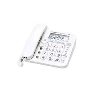 パナソニック 留守番電話機(子機なし)(ホワイト) VE-GD25TA-W 1台(直送品)
