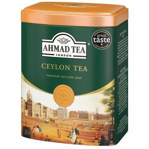 スリランカの高地で栽培されたすっきりした味わいの茶葉をブレンドしました。フレッシュな渋みとほのかな甘...