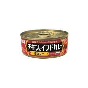 トマトとバターのコクとマイルドなルウが特徴の、チキンたっぷりのインド赤カレーです。温めてももちろん、...