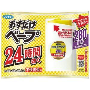 1部屋1プッシュで24時間効く、プッシュ式の殺虫・虫よけ剤です。たっぷり280回分。1回のプッシュで...