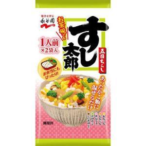 温かいご飯に混ぜるだけで手軽に作れるちらし寿司の素です。「ちらし寿司の素」は、れんこん、にんじん、干...
