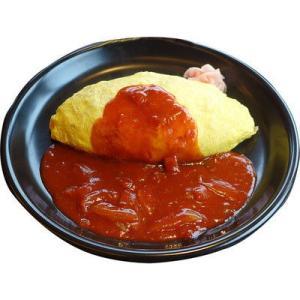 「北極星」オムライス(直送品) 麺・パスタ・ごはん