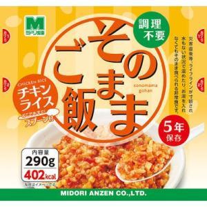 内容量:290g(1袋)カロリー:408kcalスプーン付温めなくても、すぐにおいしく食べられるリゾ...