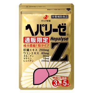 ヘパリーゼZはがんばるアナタに毎日召し上がっていただきたい栄養補助食品です。肝臓エキスを含む5種類の...