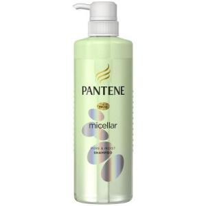 パンテーン史上初、スキンケアクレンジング成分「ミセラー粒子」配合。地肌から毛先までしっとり。すがすが...