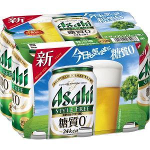 「糖質0」の発泡酒。すっきり爽快な飲みやすさとしっかりした麦の味わいが特長。製法で本格的な飲みごたえ...