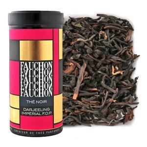 フルーティーで花の香りを思わせる繊細な紅茶。 フルーティーで花の香りを思わせる繊細な紅茶。 アウトレ...