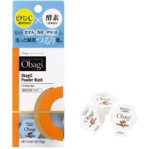 Obagi(オバジ) 酵素洗顔パウダー 0.4g×30個 ロート製薬 洗顔料