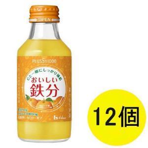 プラッシー1000は、鉄分1.6mgとビタミンC1000mgを配合したオレンジ果汁が入った果汁入り炭...