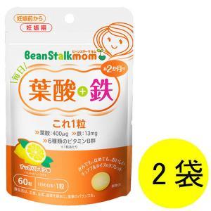 本品で妊娠期の女性に不足しがちな栄養素がとれます。1日1粒で葉酸400μg、鉄13mgがとれます。厚...