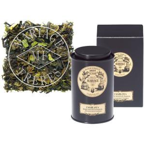 シシリアベルガモット紅茶とモロッコミント緑茶はすっきりとした味わい。 モロッコミント緑茶とシシリアベ...