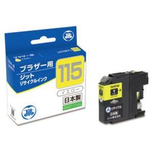ブラザー(brother)用 リサイクルインク 対応機種:DCP-J4210N/DCP-J4215N...