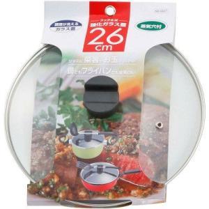 料理のでき具合がよくわかるガラス蓋です。つまみの上に菜箸やお玉が置ける便利なタイプ。サイズバリエーシ...