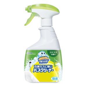 金属封鎖剤の配合により石鹸カスを99.9%*除去*米国CSPAテスト準拠刺激臭の原因である溶剤*不使...