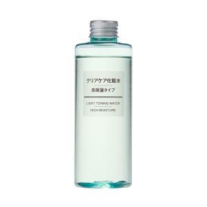 無印良品 クリアケア化粧水・高保湿タイプ 200ml 02124243 良品計画 化粧水