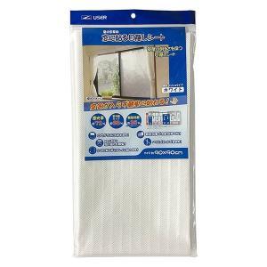 貼りやすいメッシュタイプ。凸凹ガラスにも貼れます。日差しと光熱費 を同時にカット 断熱効果で冷房効率...