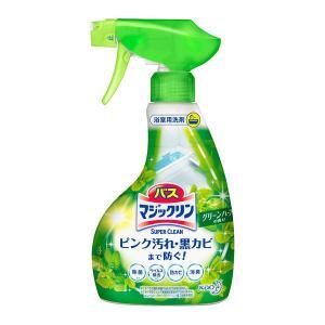 バスマジックリン史上最強の『スーパー洗浄力』汚れの根源である菌に直接働きかけることで、微生物由来のヌ...