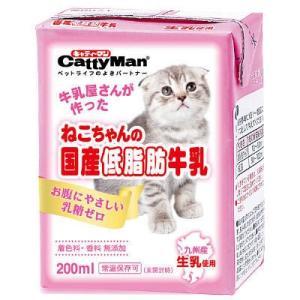 九州育ちの生乳から作った、生乳そのままの風味が生きている愛猫用の牛乳です。おなかにやさしい乳糖ゼロ。...