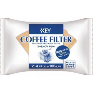 コーヒーフィルター 2〜4杯用 無漂白 タブ付き 1袋(100枚入) コーヒー用品・ティー用品
