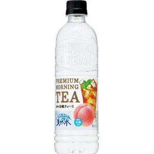 サントリー天然水でつくった、紅茶のコクと香り・豊潤な白桃をしっかり感じるのにすっきり美味しいプレミア...