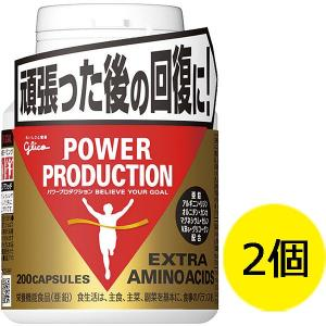 頑張った後の回復に。休息時に摂りたいアミノ酸(アルギニン、オルニチン、リジン)・ビタミンB6・亜鉛・...