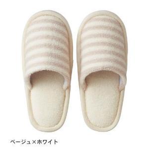 ボーダー柄がアクセント。抗菌・防臭機能糸を使っているうえ洗えるので、清潔に使えます。しっかりとした履...