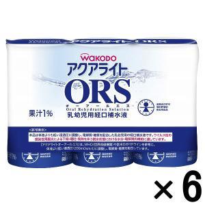 WAKODO 和光堂 アクアライトオーアールエス 125ml×3本入 1セット(6パック) ベビー飲...