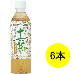 7ヵ月頃から/WAKODO 和光堂 赤ちゃんの十六茶 1セット(500ml×6本) ベビー飲料