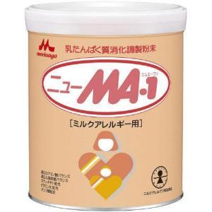 注) ニューMA-1は、乳たんぱく(カゼイン)を高度に酵素消化しアレルギー性を著しく低減しており、ミ...