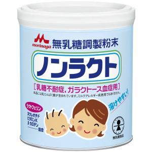 乳糖不耐症用の無乳糖ミルクです 乳糖不耐症、下痢をしている赤ちゃんに。無乳糖のミルクです。 0ヵ月か...
