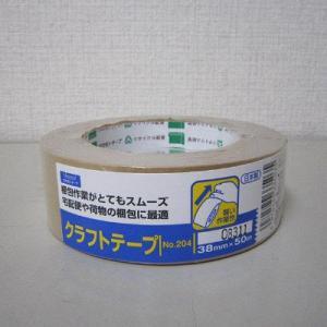梱包作業などで手軽に使えるクラフトテープ。しっかりとした粘着力で手頃なお値段、梱包テープの定番品です...