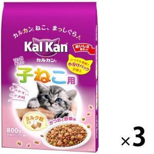 カルカン(kalkan)猫用 ドライ 12か月までの子ねこ用 かつおと野菜味ミルク粒入 800g 3...