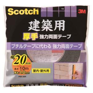 建築用厚手強力両面テープ。低温時(5℃)でもモルタル、木材等の凸凹面にも強力に接着。ラワン合板、ケイ...