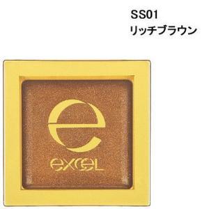 サナ excel(エクセル) シマリングシャドウ SS01(リッチブラウン) 常盤薬品工業 アイシャ...