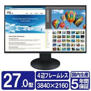 4辺フレームレス・フルフラットデザイン 4Kできれいに、作業範囲を広く表示 USB Type-C搭載...