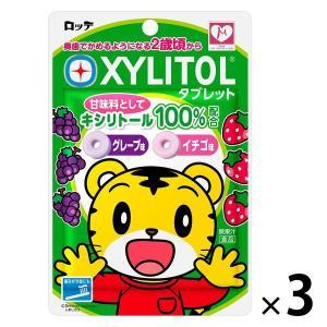 キシリトールが甘味料中100%配合されているタブレットで、子供に人気のグレープ味とイチゴ味の2種類の...