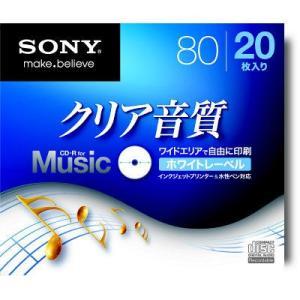高品質記録層で低エラーレートの録音用CD-R。インクジェットプリンタ対応、ホワイト。20枚入り。 音...
