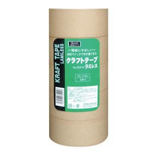 梱包作業などで手軽に使えるクラフトテープです。しっかりとした粘着力で手頃なお値段。ポリエチレンのラミ...