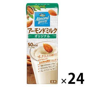 アーモンド・ブリーズ オリジナル 200ml 1箱(24本入) 豆乳・植物性ミルク