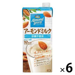 アーモンド・ブリーズ 砂糖不使用 1000ml 1箱(6本) 豆乳・植物性ミルク