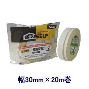 強力に固定キレイにはがせます基材の強度に優れ、はがす時にテープがちぎれずキレイにはがせます。糊の厚み...
