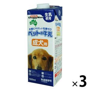 オーストラリア産の生乳から作った、生乳そのままの風味が生きている成犬用の牛乳です。おなかにやさしい乳...