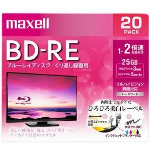 録画用BDRE 20枚 Pケース ワイドプリント ひろびろ美白レーベル マクセル 録画用BD-RE ...