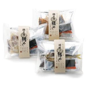 鱧、鮎など夏魚を炊き込みごはんに。ご家庭の炊飯器で炊くだけで簡単にお召上がり頂けます。 炊飯器で炊く...