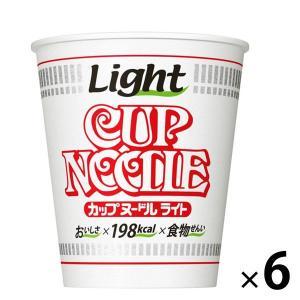 アウトレット/訳あり/わけあり 日清食品 カップヌードルライト 6個 カップラーメン