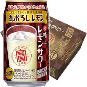 味わい深い樽貯蔵熟成酒を使用。芳醇でリッチな味わい。レモン混濁果汁11%。全果摩砕レモンペースト使用...