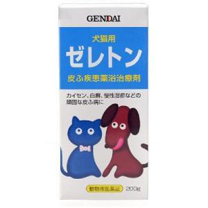 愛犬・愛猫用の皮膚の炎症に効果のある薬浴剤です。湿疹などの皮ふのかゆみや炎症、ダニやノミによる皮ふ炎...