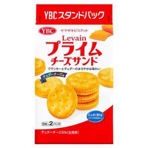 ルヴァンプライムサンド チェダーチーズ味 1袋 クラッカー