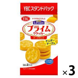ルヴァンプライムサンド チェダーチーズ味 1セット(3袋入) クラッカー